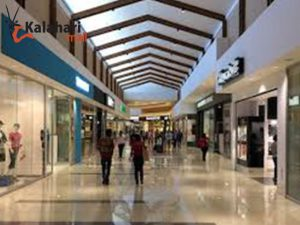 What to Do & See Upington | Kalahari Mall Upington